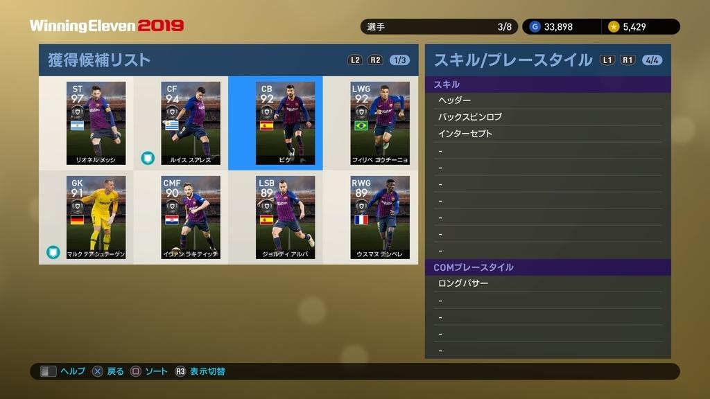 f:id:ryohei6887:20190302210416j:plain