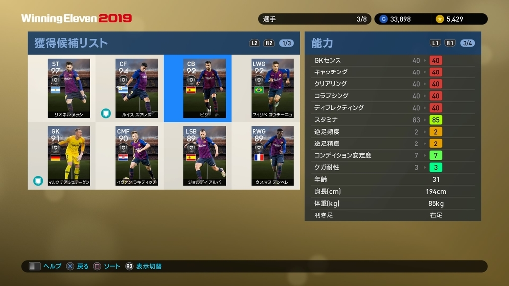 f:id:ryohei6887:20190302210443j:plain