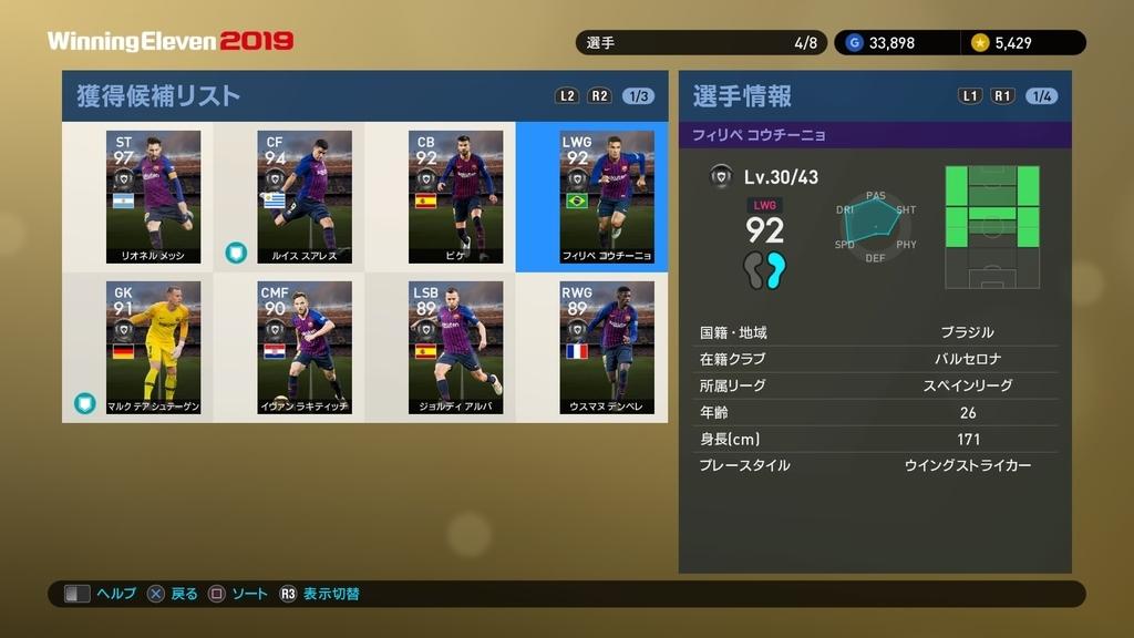 f:id:ryohei6887:20190302210950j:plain