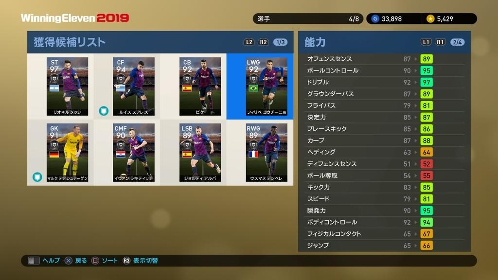 f:id:ryohei6887:20190302210953j:plain