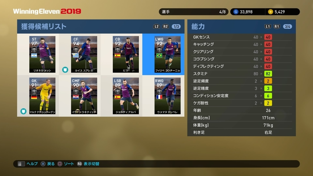 f:id:ryohei6887:20190302210954j:plain