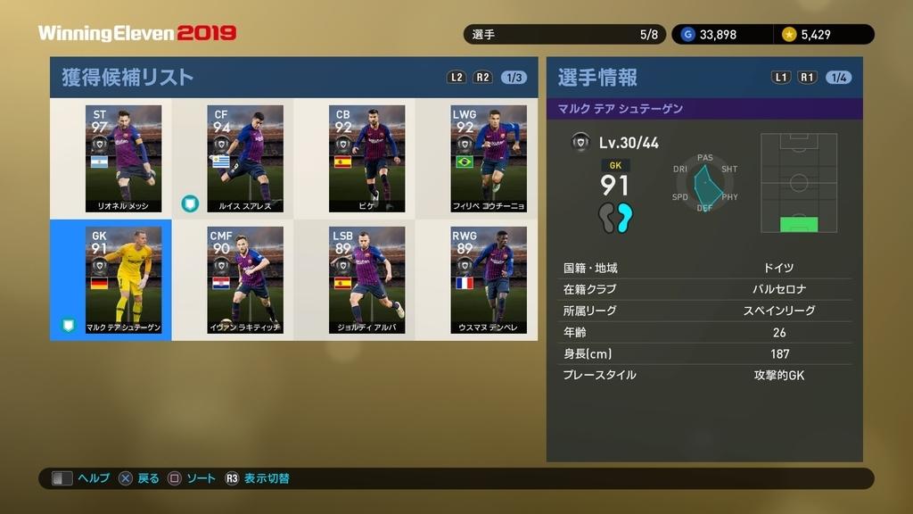 f:id:ryohei6887:20190302211635j:plain