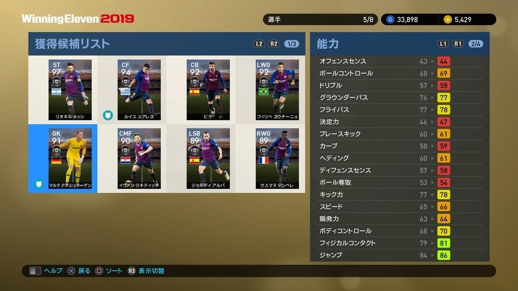 f:id:ryohei6887:20190302211637j:plain