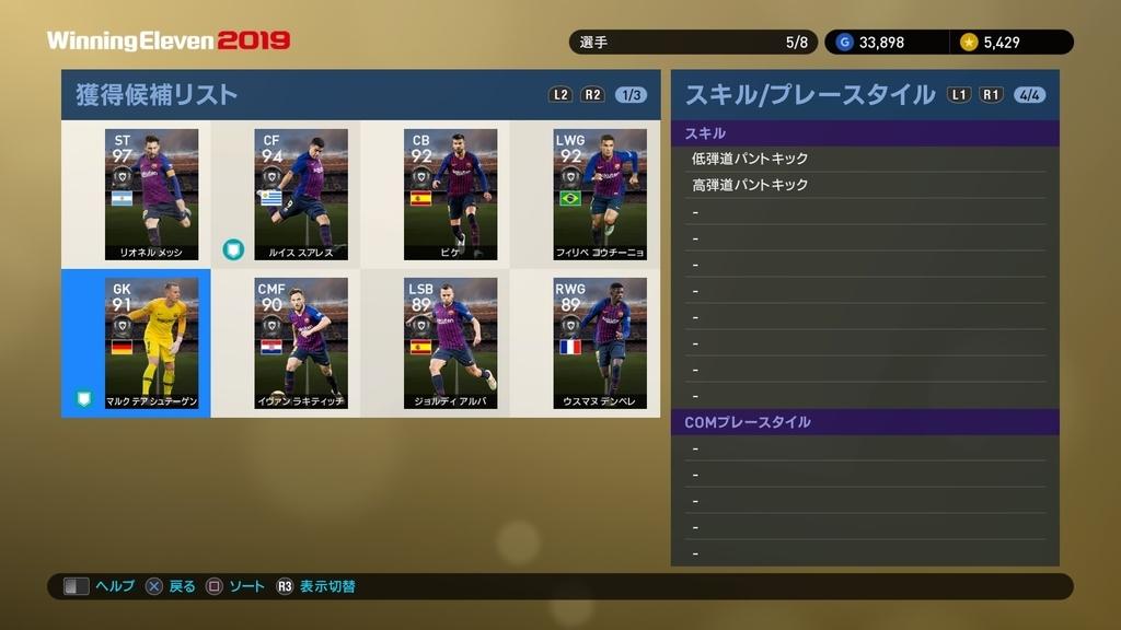 f:id:ryohei6887:20190302211640j:plain