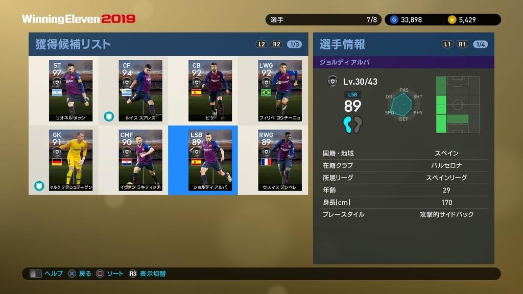 f:id:ryohei6887:20190302212513j:plain