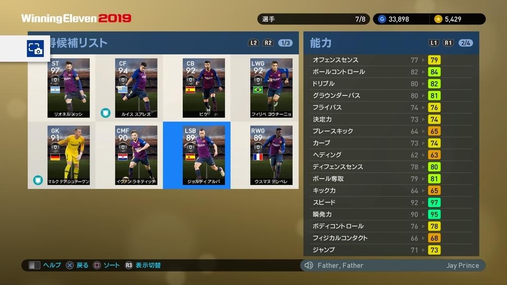 f:id:ryohei6887:20190302212515j:plain