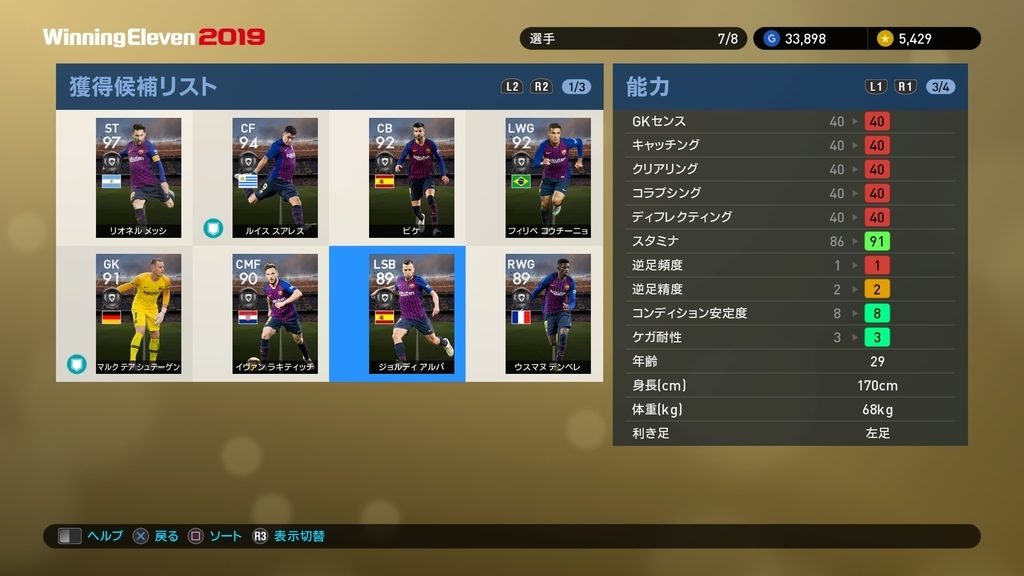 f:id:ryohei6887:20190302212517j:plain