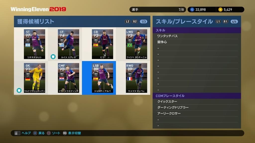 f:id:ryohei6887:20190302212519j:plain