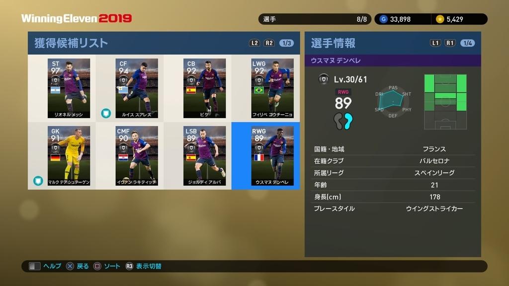 f:id:ryohei6887:20190302212732j:plain