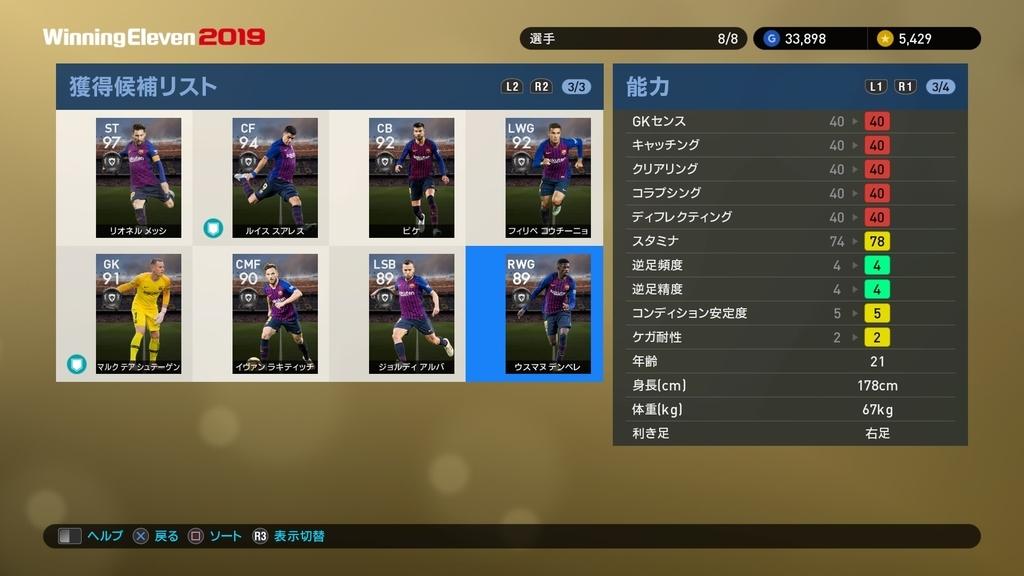 f:id:ryohei6887:20190302212736j:plain