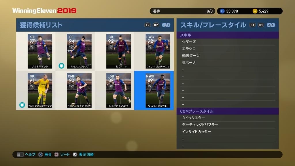f:id:ryohei6887:20190302212737j:plain