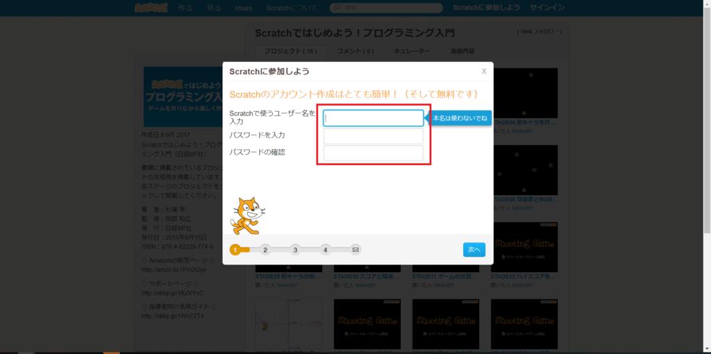 f:id:ryohei6887:20190312112839p:plain