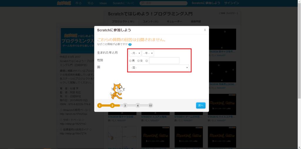 f:id:ryohei6887:20190312113300p:plain
