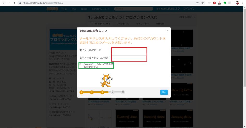 f:id:ryohei6887:20190312113614p:plain