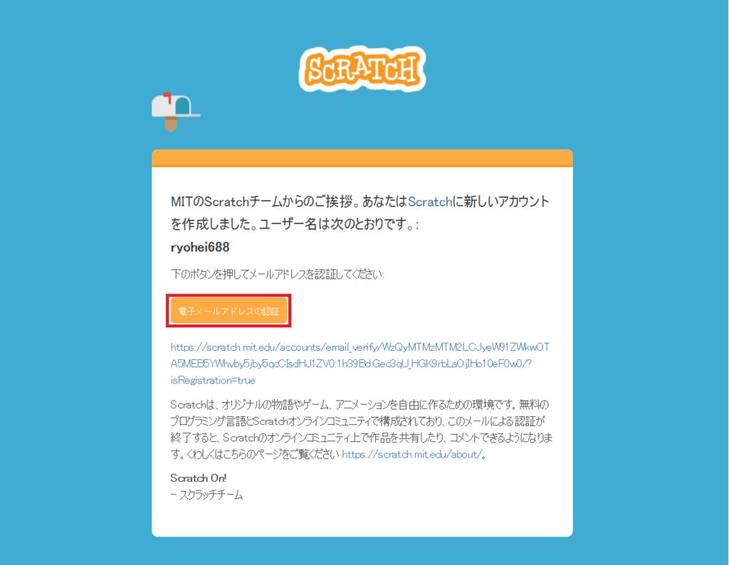 f:id:ryohei6887:20190312144053p:plain
