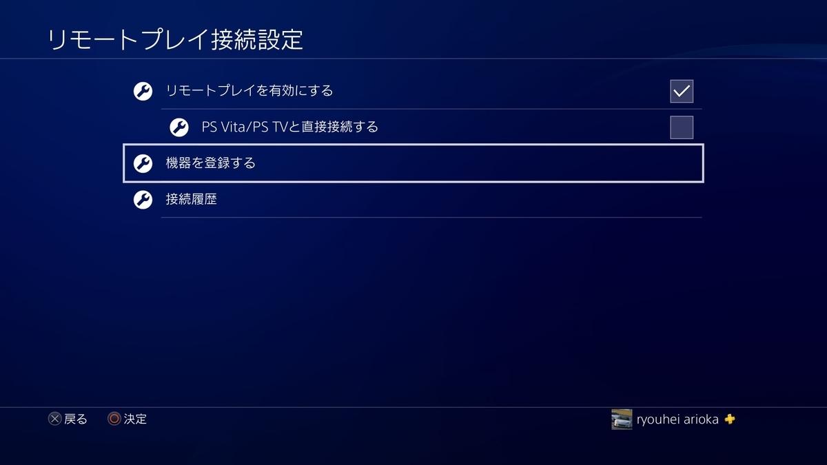 f:id:ryohei6887:20190313194405j:plain