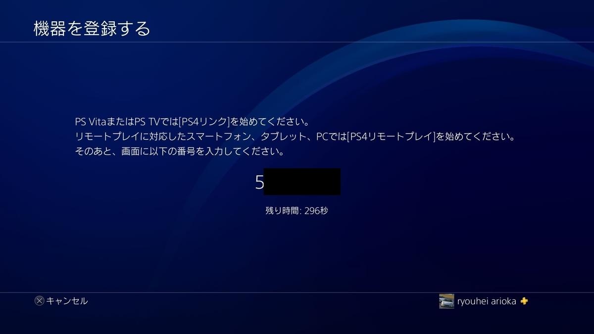 f:id:ryohei6887:20190313194508j:plain