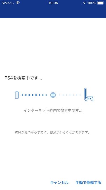 f:id:ryohei6887:20190313203727p:plain