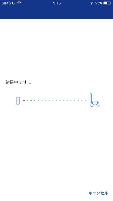 f:id:ryohei6887:20190313204059p:plain