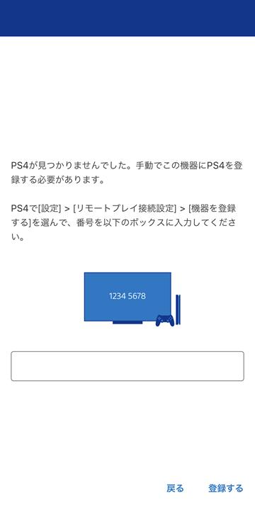 f:id:ryohei6887:20190313204827p:plain
