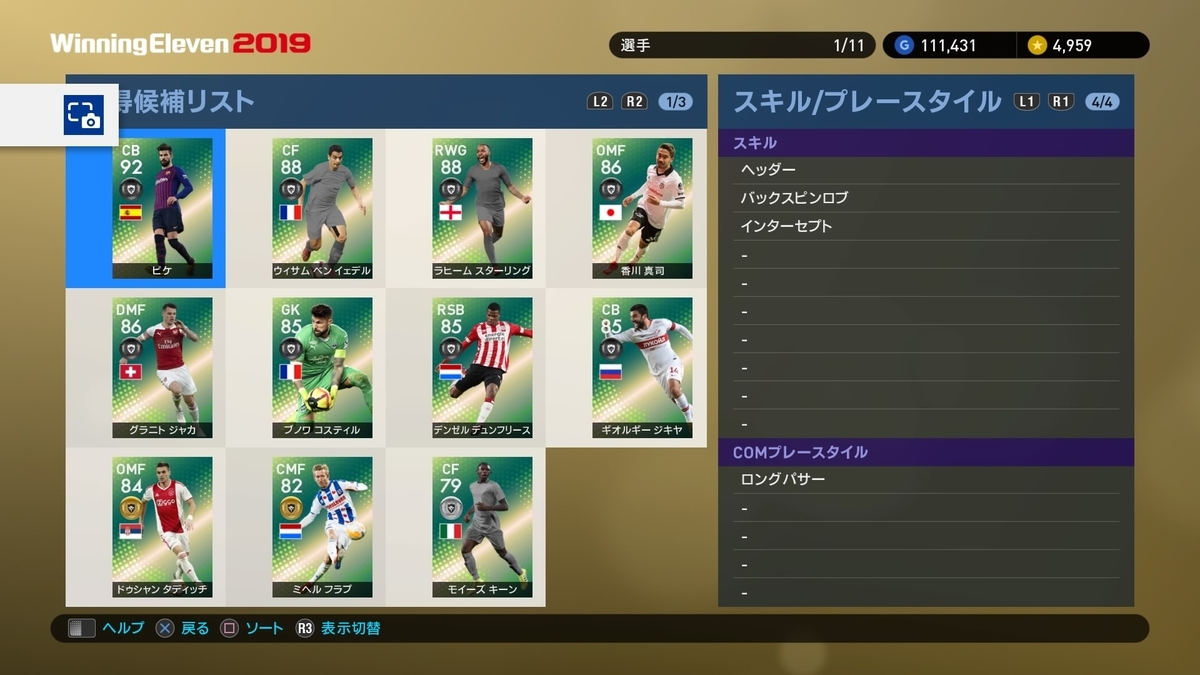 f:id:ryohei6887:20190315000850j:plain