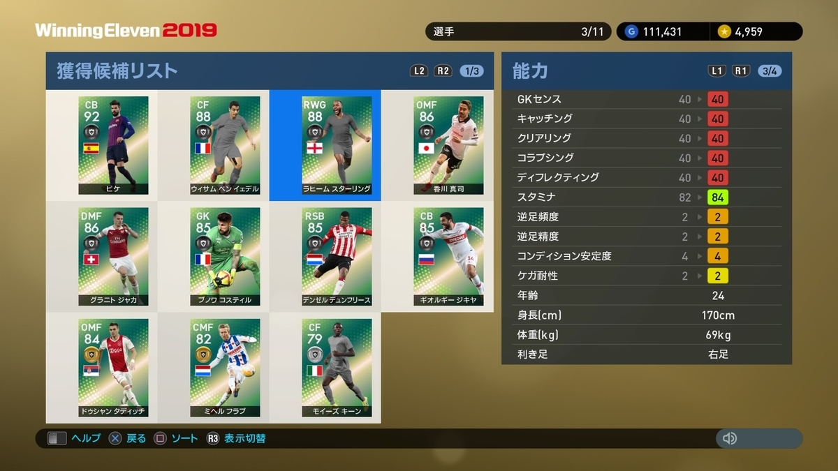 f:id:ryohei6887:20190315001000j:plain