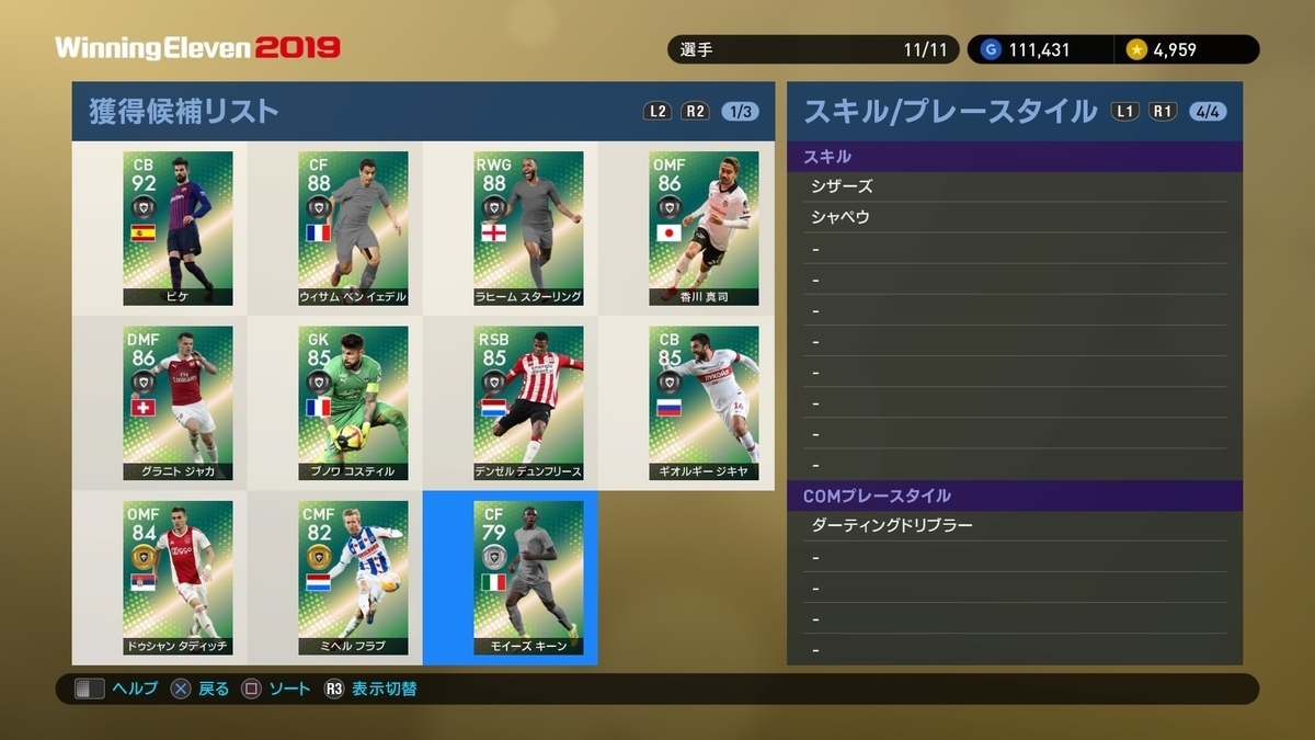 f:id:ryohei6887:20190315001224j:plain