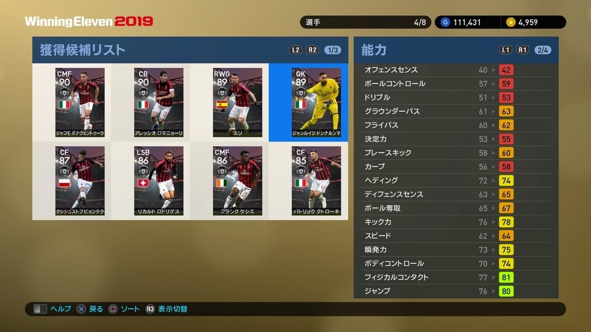 f:id:ryohei6887:20190315001333j:plain