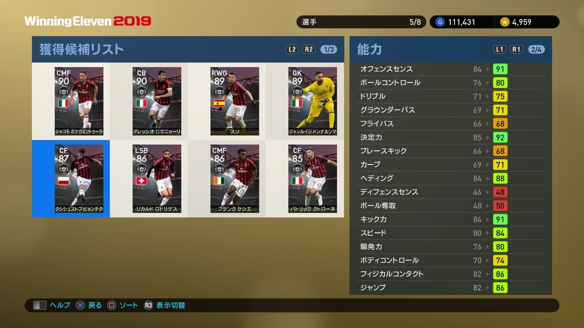 f:id:ryohei6887:20190315001427j:plain