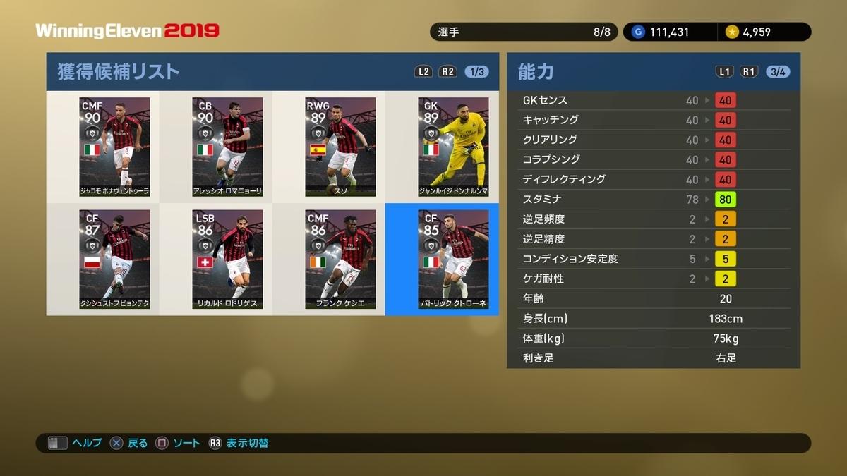 f:id:ryohei6887:20190315001622j:plain