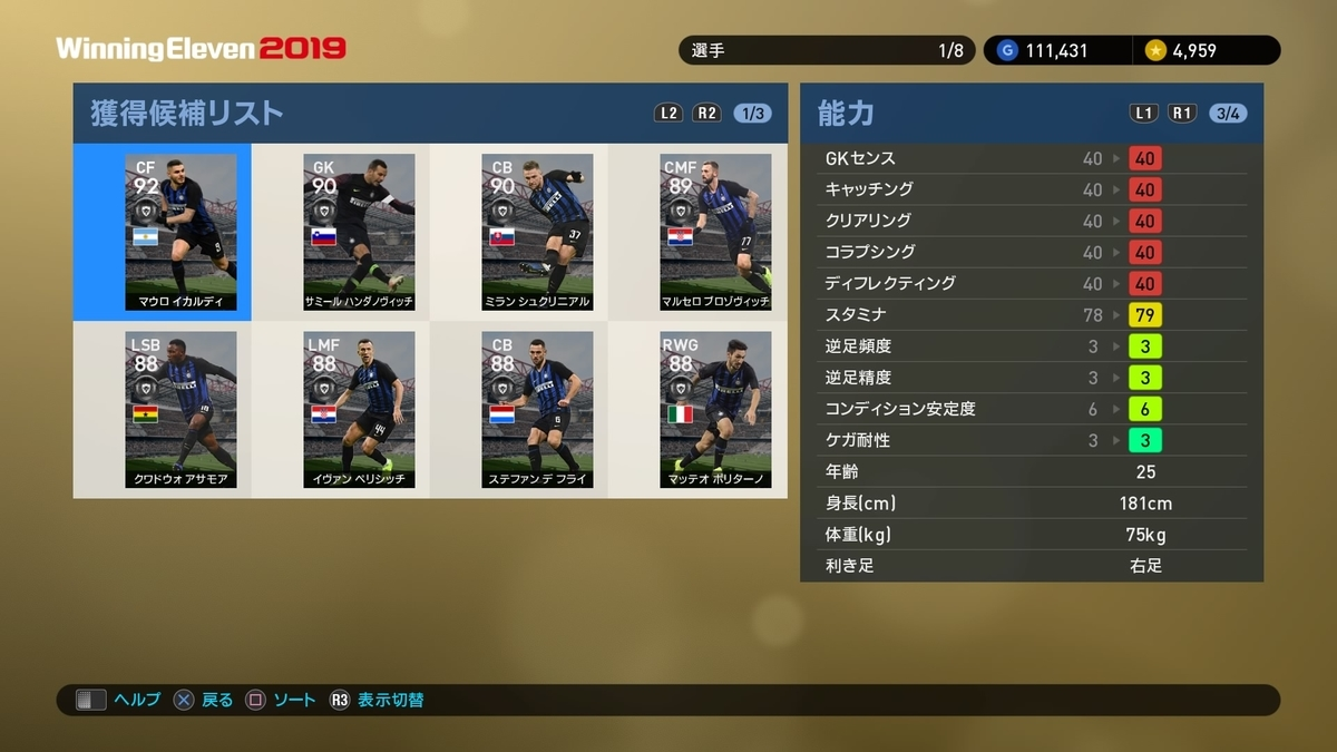f:id:ryohei6887:20190315001733j:plain
