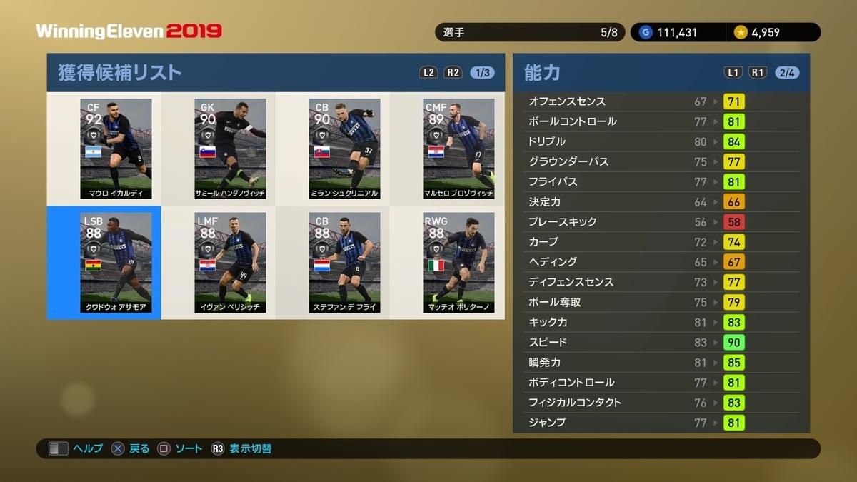 f:id:ryohei6887:20190315002137j:plain