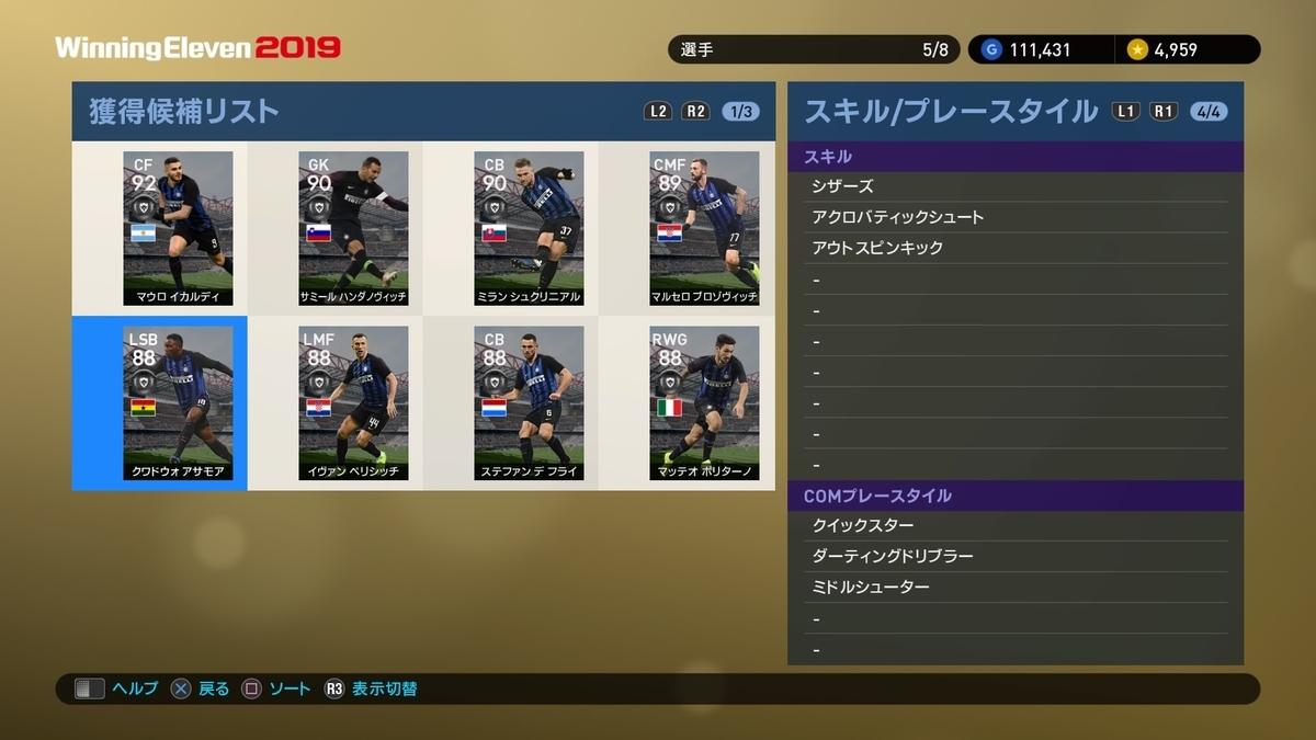 f:id:ryohei6887:20190315002150j:plain