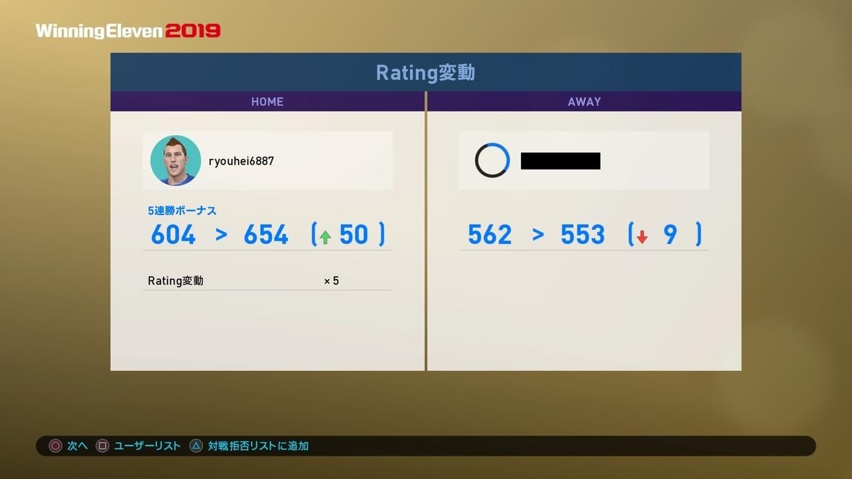f:id:ryohei6887:20190315012125j:plain