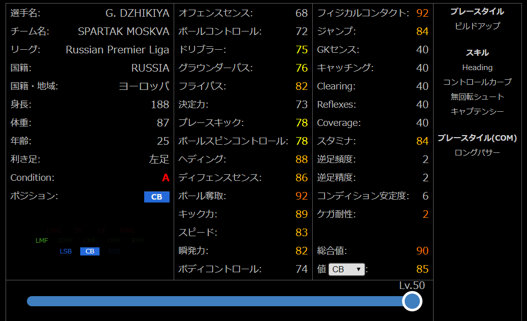 f:id:ryohei6887:20190315142220p:plain