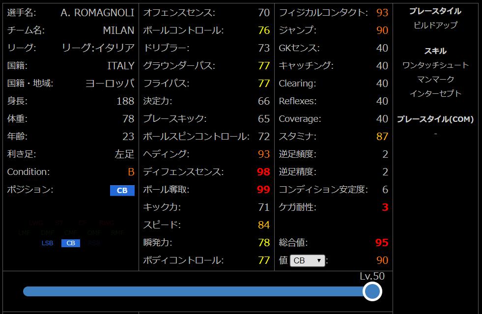 f:id:ryohei6887:20190315145001p:plain