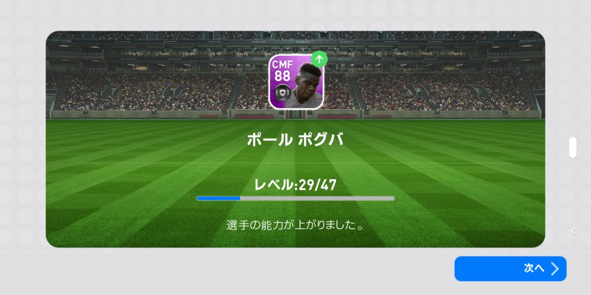 f:id:ryohei6887:20190319161328p:plain
