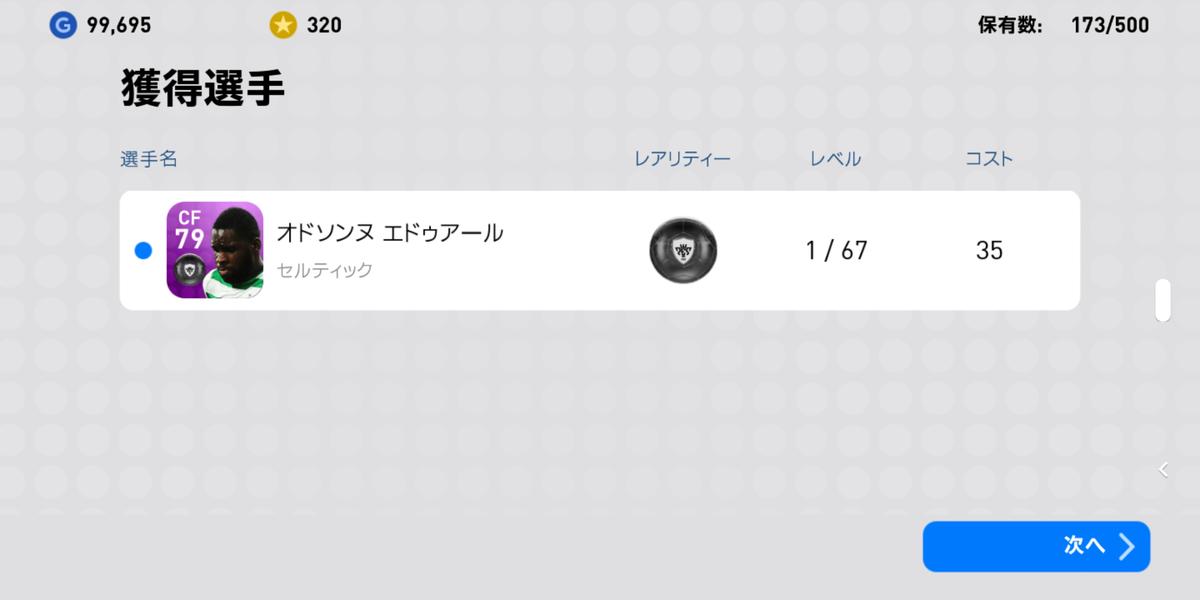 f:id:ryohei6887:20190330163715p:plain