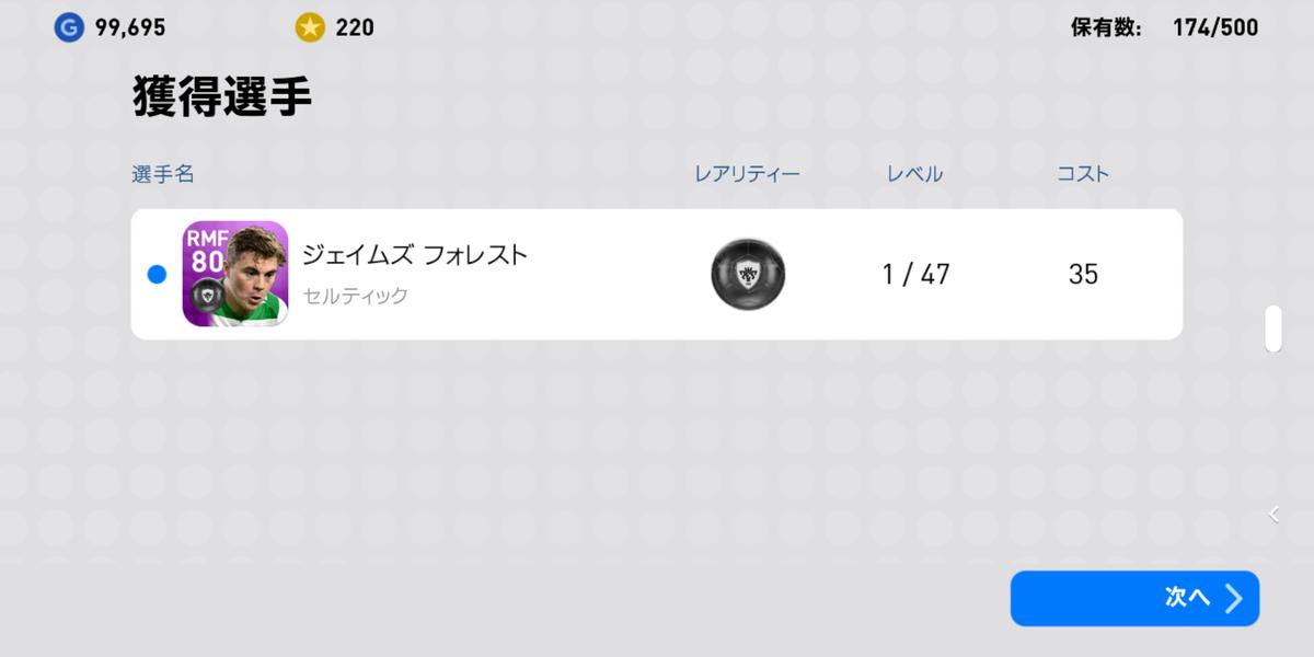 f:id:ryohei6887:20190330163721p:plain