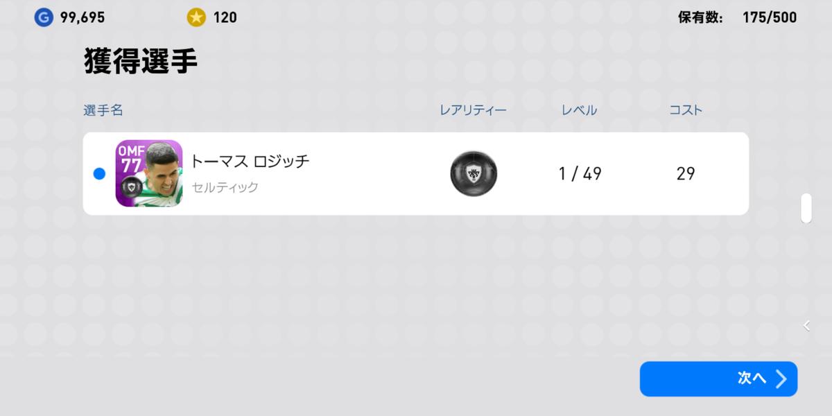 f:id:ryohei6887:20190330163743p:plain