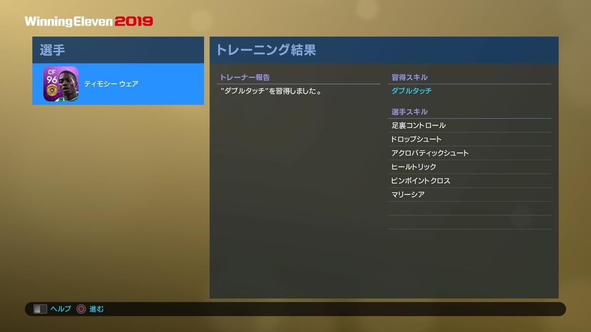 f:id:ryohei6887:20190330170347j:plain