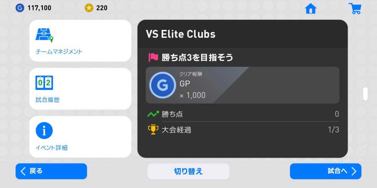 f:id:ryohei6887:20190401165308p:plain