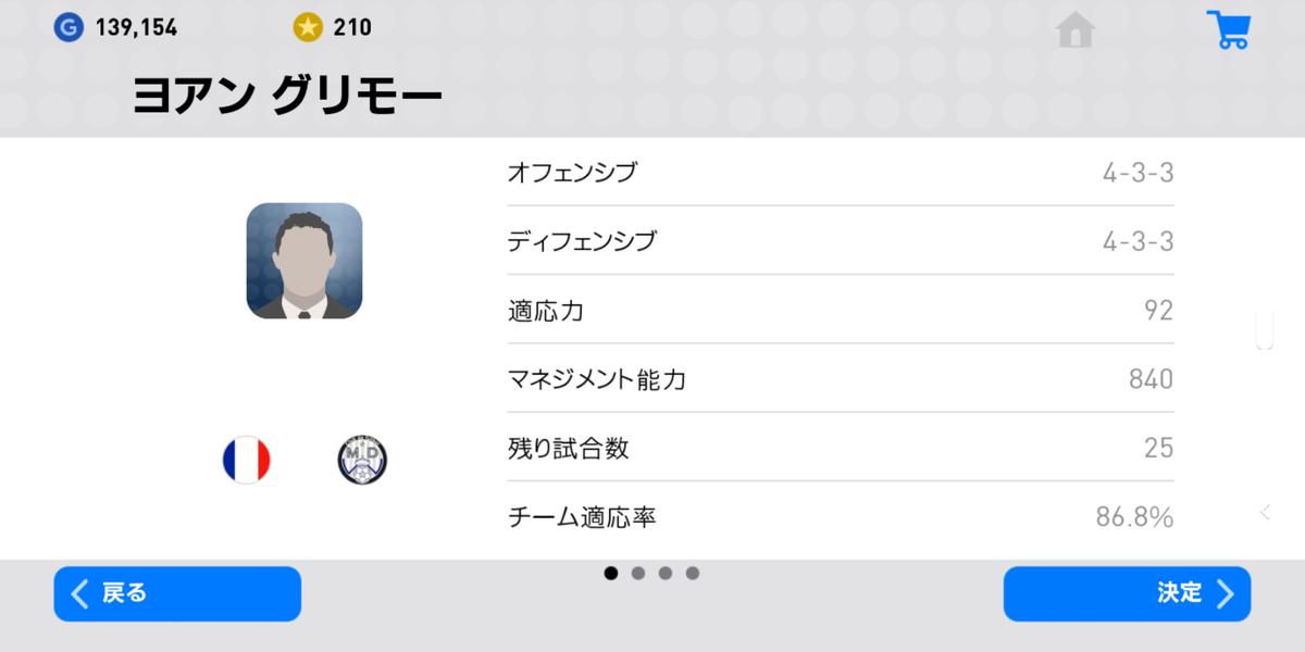 f:id:ryohei6887:20190410160220p:plain