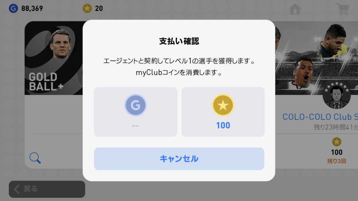 f:id:ryohei6887:20190410160238p:plain