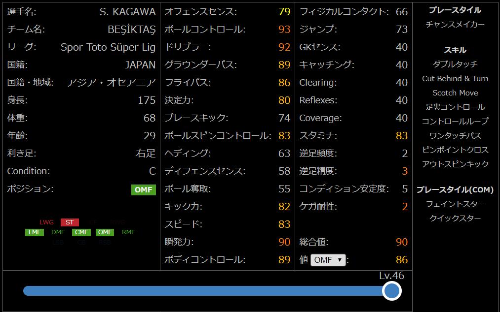 f:id:ryohei6887:20190412100547p:plain