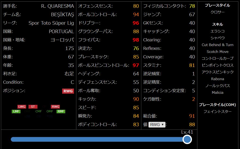 f:id:ryohei6887:20190412101419p:plain
