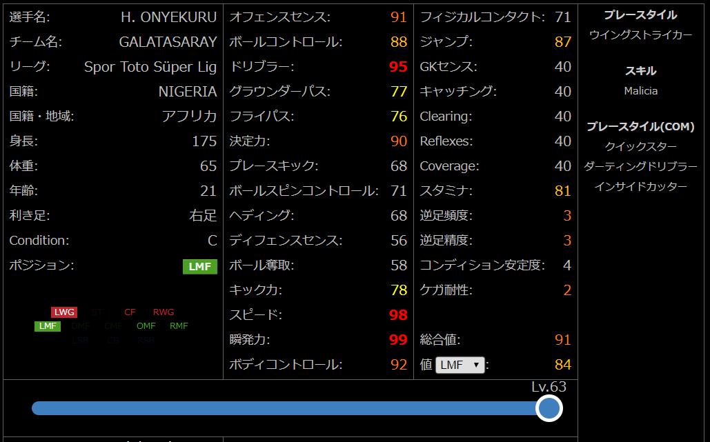 f:id:ryohei6887:20190412102131p:plain