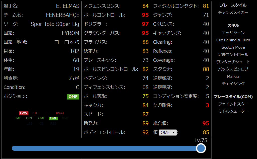 f:id:ryohei6887:20190412102807p:plain