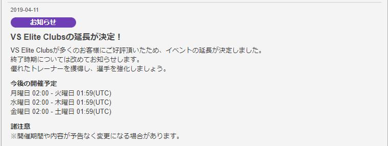 f:id:ryohei6887:20190421225848p:plain