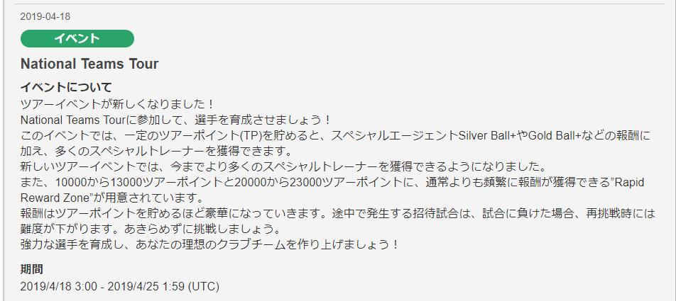 f:id:ryohei6887:20190421230518p:plain